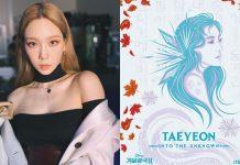 Taeyeon SNSD Terpilih Untuk Menyanyikan OST Frozen 2 Versi Korea