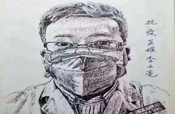 Photo of Dokter Li Wenliang Selamat Jalan, Pahlawan Abadi China